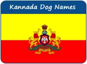 Kannada Dog Names